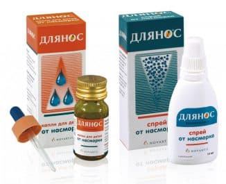 sosudosuzhivayushhie-kapli-v-nos-ot-allergicheskogo-nasmorka