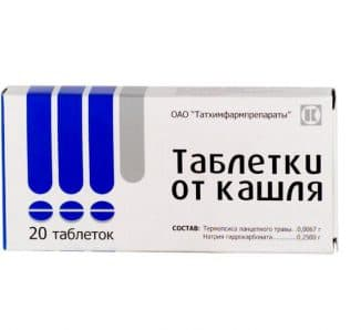 tabletki-ot-kashlya-preparat