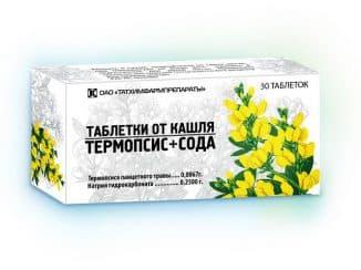tabletki-ot-kashlya-termopsis