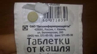 tabletki-ot-kashlya