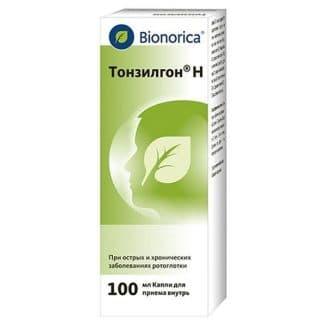 tonzilgon-dlya-ingalyacij-nebulajzerom