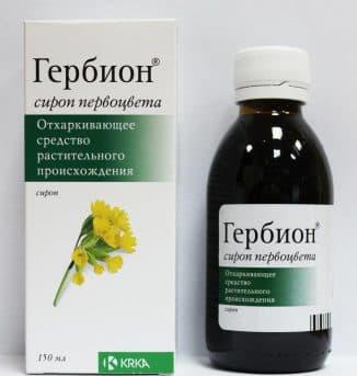 описание препарата Гербион от кашля