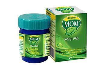 primenenie-mazi-doktor-mom