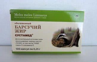 barsuchij-zhir-v-granulax