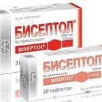 бисептол при лечении ангины
