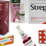 лечение фарингита у взрослых препараты