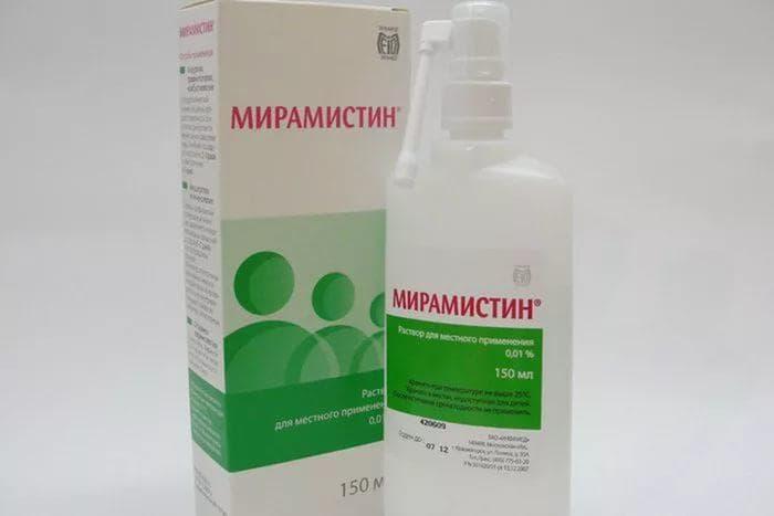 Мирамистин: инструкция по применению для горла для детей и взрослых, аналоги