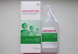 primenenie-miramistina-v-lechenii-tonzillita