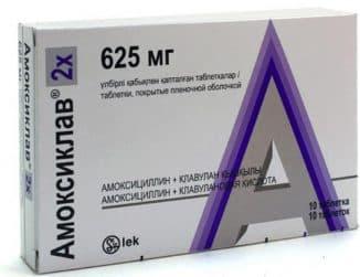 protivopokazaniya-k-primeneniyu-amoksiklava