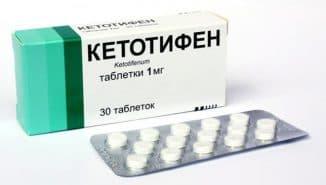 tabletki-ot-allergicheskogo-kashlya