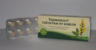 termopsol-tabletki-ot-kashlya