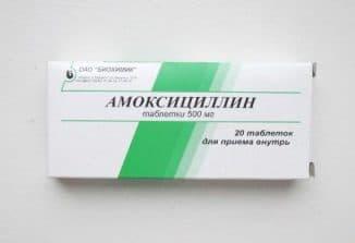 farmakologicheskaya-gruppa-amoksicillina