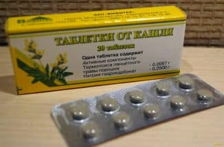 termopsis-tabletki