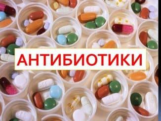 antibiotiki-dlya-ingalyacij-pri-faringite