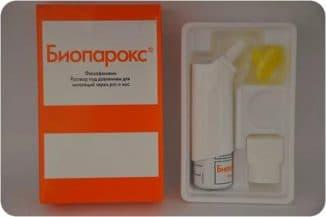 биопарокс спрей инструкция по применению