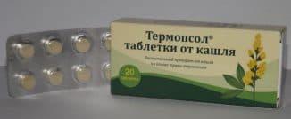 lekarstvennyj-termopsis