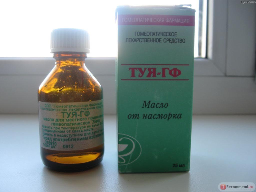 Масло туи как средство лечения аденоидов у детей