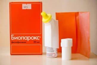 применение биопарокса при лечении заболеваний дыхательных путей