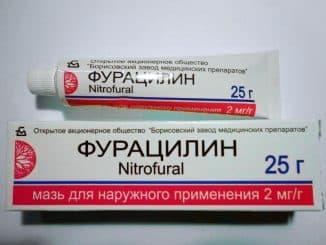 primenenie-furacilina