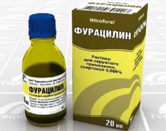 rastvor-furacilina