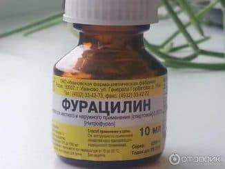 spirtovoj-rastvor-furacilina