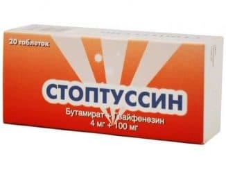 stoptussin-ot-kashlya
