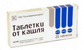 tabletki-ot-kashlya-na-osnove-termopsisa