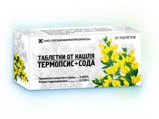 termopsis-ot-kashlya-protivopokazaniya