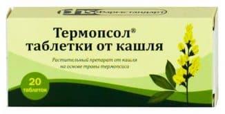 termopsol-na-osnove-termopsisa