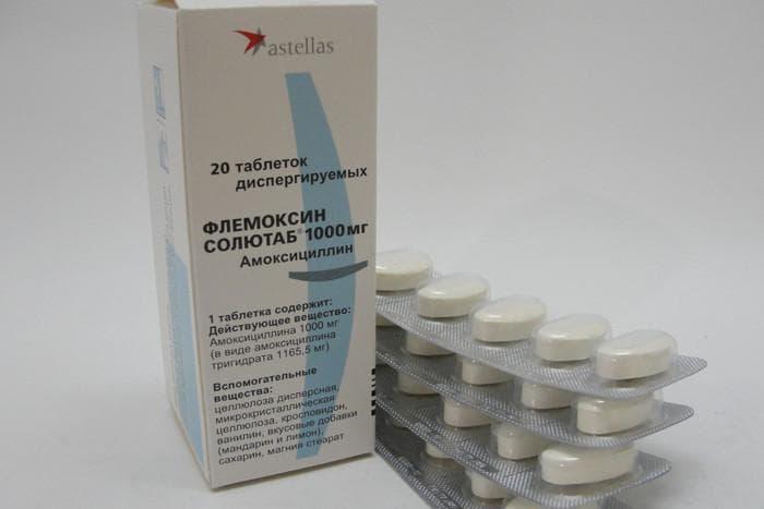 Флемоксин солютаб при ангине у взрослых как принимать