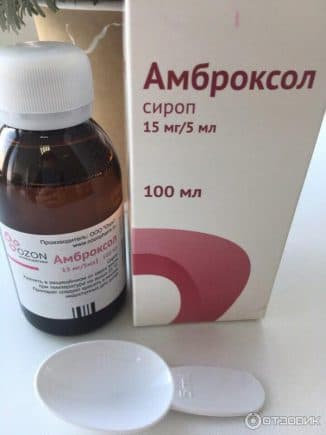 ambroksol