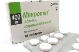 makropen
