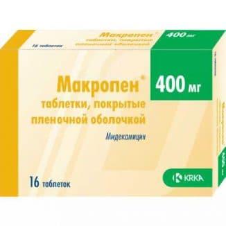 midekamicinu