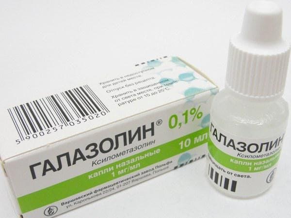 Детский Галазолин: инструкция по применению для детей, цена и отзывы о каплях в нос