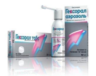 гексорал спрей инструкция по применению для детей