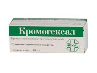 кромогексал спрей назальный инструкция по применению