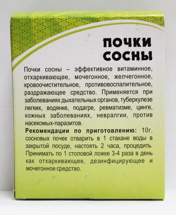 polza-sosnovyx-pochek