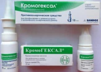 primenenie-kromogeksala