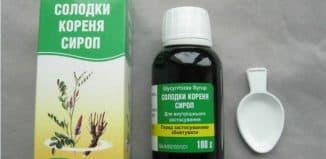 primenenie-siropa-iz-kornya-solodki-pri-kashle