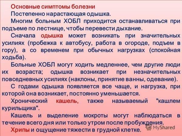 simtpomy-xobl