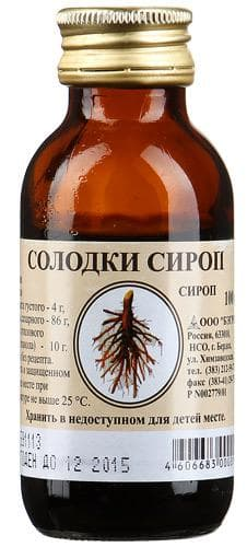 sirop-solodki