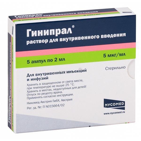 Хобл лечение антибиотиками нового поколения