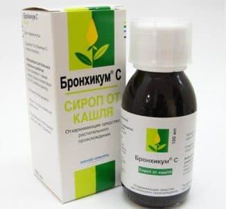 bronxikum