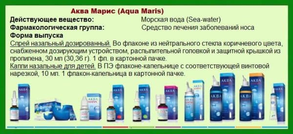 akva-maris-dozirovki