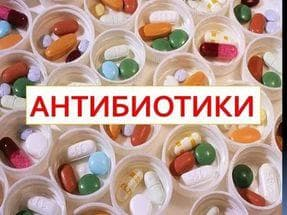 antibiotiki-pri-dvuxstoronnem-otite