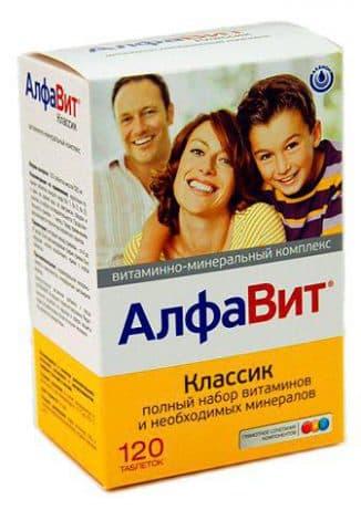 vitaminy-alfavit