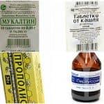 Дешевые таблетки от кашля