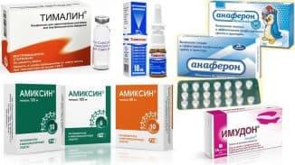immunostimulyatory