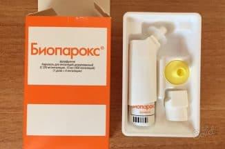 kak-vyglyadit-preparat-bioparoks