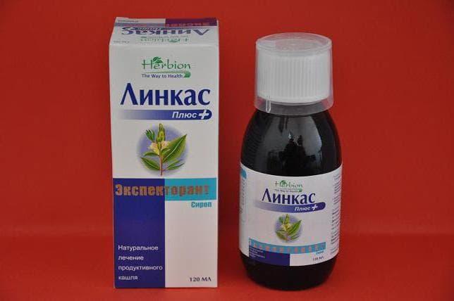 Линкас назначение дозировка и применение при беременности